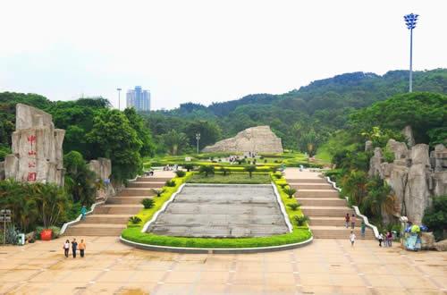 深圳中山公園